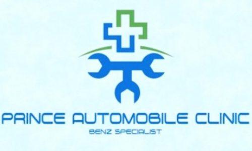 Prince Automobile Clinic Blog/Article